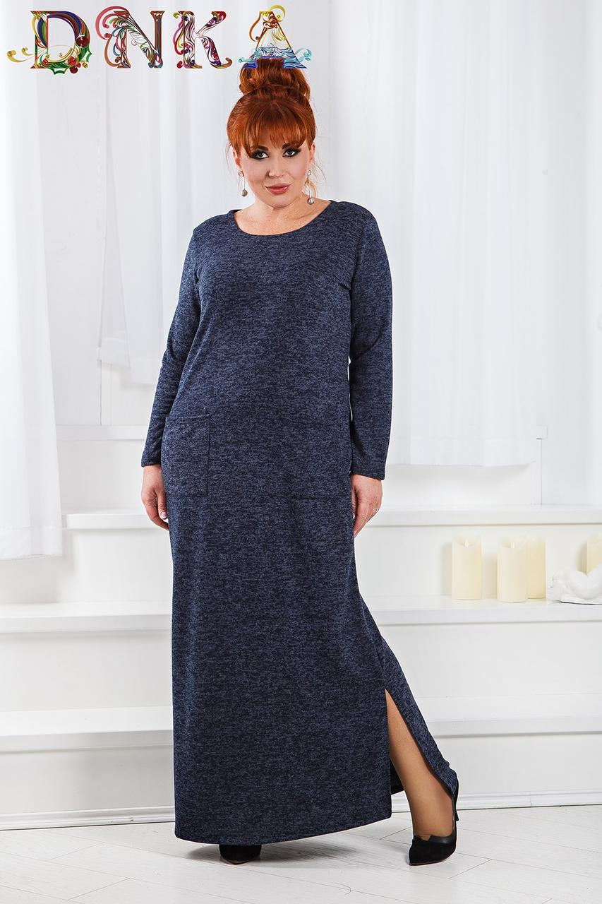 Платье в пол БАТАЛ ангора