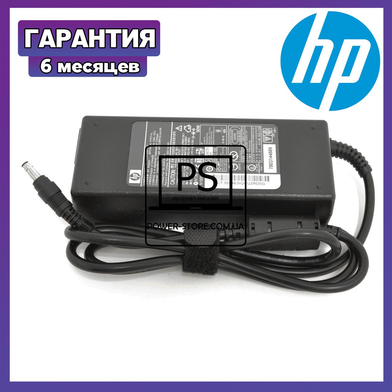 Блок питания для ноутбука HP 19V 4.74A 90W 4.8X1.7 Bullet