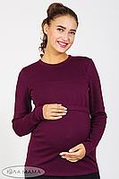 Джемпер с флисом для будущих мам
