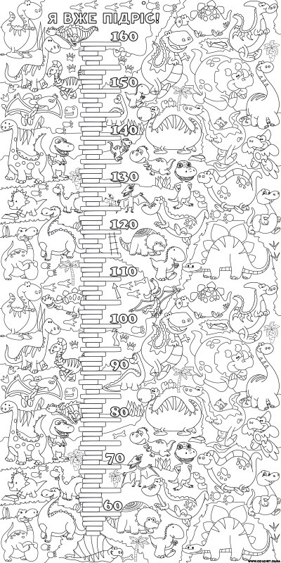 Обои-раскраски Ростомер Динозавры  60*120 C-120009