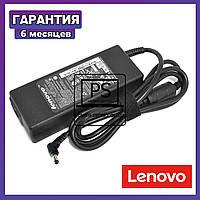 Блок питания для ноутбука LENOVO 19V 4.74A 90W 5.5x2.5, фото 1
