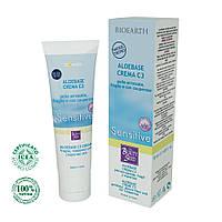 Bioearth Aloebase Sensitive С3 Крем для чувствительной кожи с куперозом, 50 мл