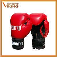 Перчатки боксерские кожа 12 унций (красные), фото 1