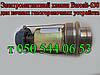 Автоматика Eurosit-630 для печного газогорелочного устройства Вакула, Вестгазконтроль, Искра, Пламя, Феникс, фото 4