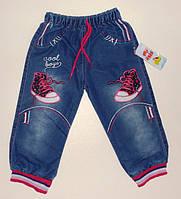 Детские джинсы для девочек 1,2,3,4 года А