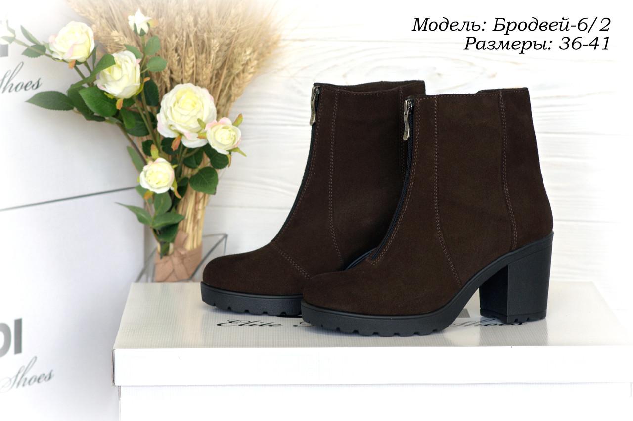 Кожаные ботинки осень-зима