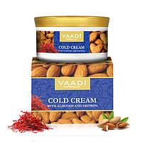 Зимний крем с Миндальным маслом, Алоэ Вера и Шафраном Ваади / Vaadi Herbals Cold Cream 150 г