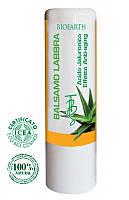 Bioearth Бальзам для губ с гиалуруновой кислотой и алоэ, 7 мл