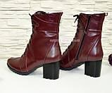 Ботинки зимние кожаные бордовые на устойчивом каблуке, фото 3