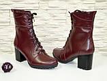 Ботинки зимние кожаные бордовые на устойчивом каблуке, фото 4