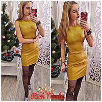 Золотое платье из эко-кожи