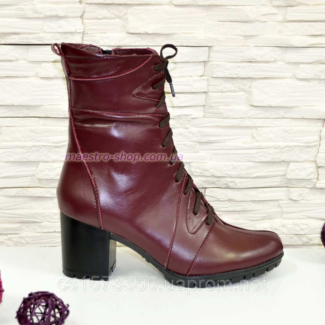 Ботинки демисезонные кожаные бордовые на устойчивом каблуке