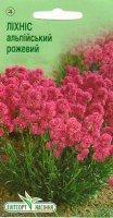 Семена Лихниса Альпийский розовый 0,1 г