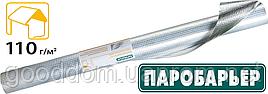 Паробарьер™ R110 Juta/Юта пленка пароизоляционная