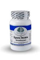 Бромензим, натуральное противовосполительное средство. Альтера Холдинг.