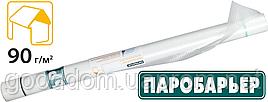 Паробарьер™ Н90 Juta/Юта пленка пароизоляционная