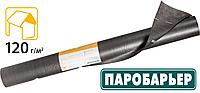 Паробарьер™ VAP 120 Juta/Юта пленка пароизоляционная