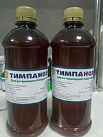 Тимпанол 500 мл
