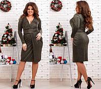 КН4116 Красивое стильное женское платье батал