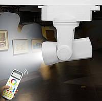 Трековый светильник Alpha Lite 25W, 2-х позиционный регулятор, Dual White
