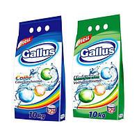 Порошок Gallus NEU 125p/ 10kg Uniwersalny Галлус универсал