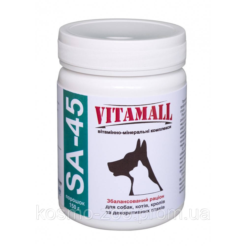 Витамины VitamAll (ВитамОлл) SA-45 витамины для собак, кошек, грызунов и птиц, 150 гр