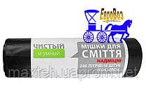 Суперпрочные пакеты для мусора LDPE 240 литров, 10 шт., 40 мкм, синий