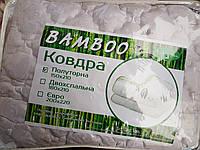 Зимнее теплое одеяло из бамбукового волокна .Микрофибра. 180*210. Антибактериальное.