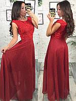 """Нарядное длинное платье в пол """"Mary"""" с обьемными цветами расшитыми жемчугом (1 цвет)"""