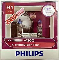 КОМПЛЕКТ ЛАМП PHILIPS H1 X-TREME VISION SP 12V 55W 12258XV+S2