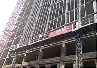 Двухмачтовая рабочая платформа MABER MB P 02/150 (Италия), продажа и обмен на недвижимость