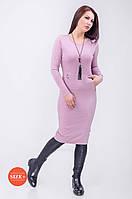 Платье женское облегающее миди 7668