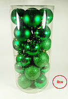 Новогодний набор Золотых и Зеленых шаров 24 шт, 8см