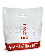 "Пакеты ""банан"" с логотипом 30Х40, 50 мкм"