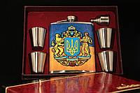 Подарочный набор. Большой. Герб Украины