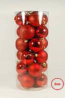 Новогодний набор Красных шаров 24 шт, 8см