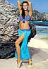 Парео пляжное большое PAREO D (в расцветках), фото 7