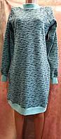 Женское трикотажное платье большого размера, трикотажные платья большого размера оптом от производителя