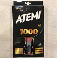 Профессиональная ракетка для настольного тенниса Atemi 1000  класс 5*