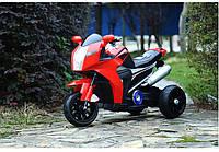 Трёхколёсный детский мотоцикл BMW Х-220, два мотора, красный