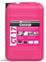Грунтовка CERESIT CT 17 глубокопроникающая, 10 л