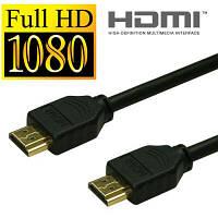 Шнур Comp HDMI - HDMI v1.4, gold, 1 м