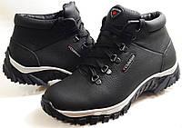 Мужские Зимние Кожаные ботинки ClubShoes black чёрные Польша