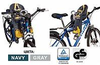 Детское велокресло Tilly (T-811) до 15 кг