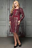 Платье нарядное Влади р 50,52,54,56,58,60