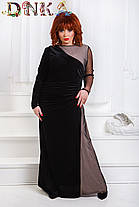 Платье в пол БАТАЛ 04/р1555, фото 2