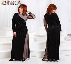 Платье в пол БАТАЛ 04/р1555, фото 3