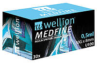 Шприцы Wellion MEDFINE 0,5 мл х 8 мм №30шт (Австрия)