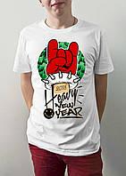 "Мужская футболка ""Heavy New Year"""