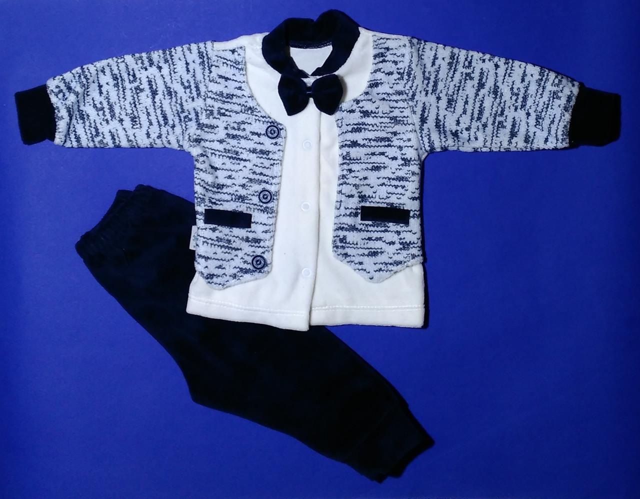Велюровый костюм джентельмена, 3-6 мес